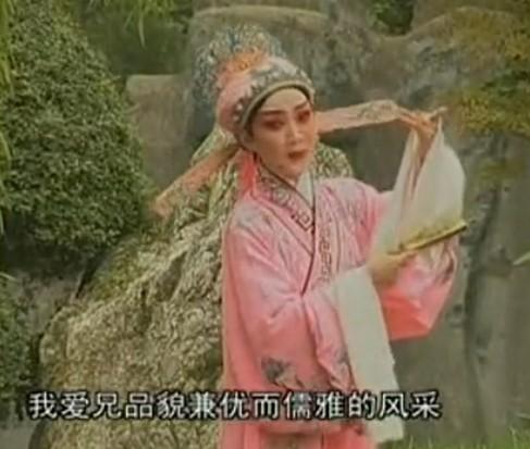 楚剧送友曲谱
