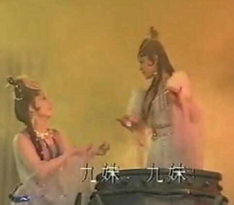 湖南花鼓戏 刘海戏金蟾