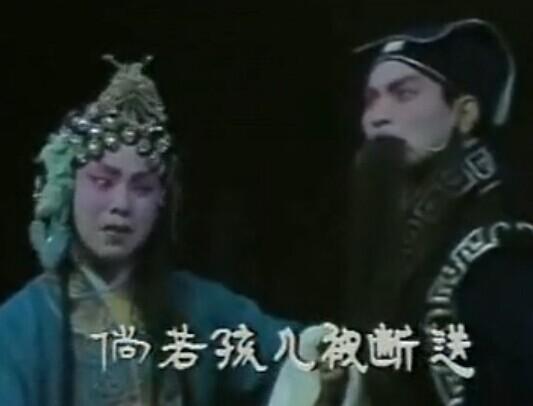 淮剧珍珠塔mp3下载_淮剧视频 - 淮剧mp3下载 - 戏曲在线